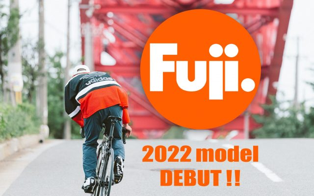 【FUJI BIKE / フジ 2022モデル 】JARIシリーズ&LIFESYTLEラインナップが情報公開されました!